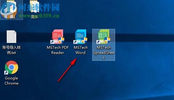 MSTech Office Home下载