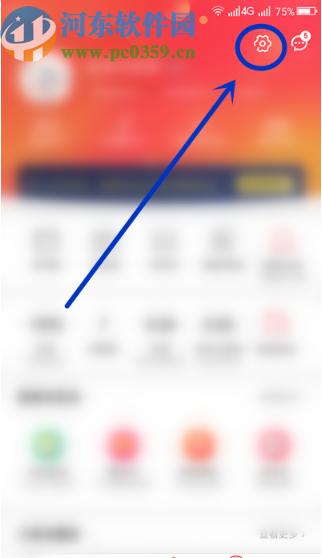 安卓手机教程:京东APP怎么查看账号登录过的设备 京东APP查看账号登录设备记录的方法