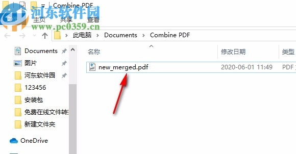 Best PDF Combine PDF下载