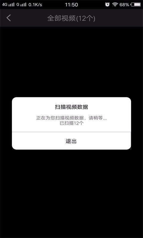 视频恢复大师(4)