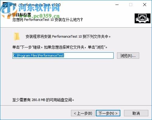 PerformanceTest 10中文破解版