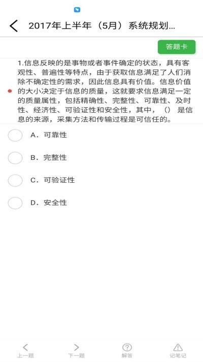 中林题吧(1)