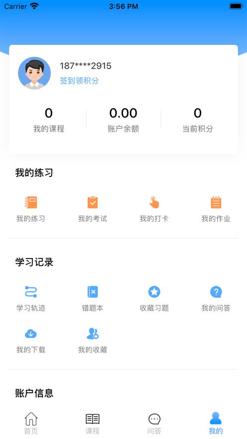 张工教育(3)
