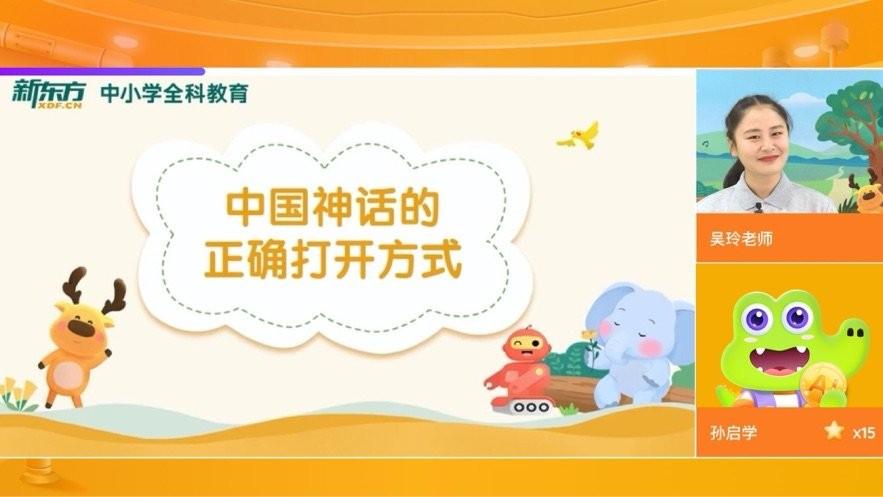新东方AI课(3)