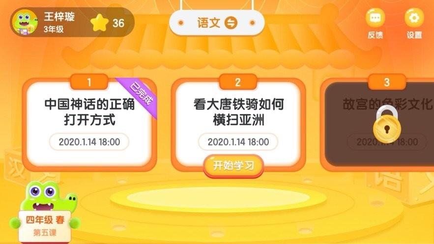 新东方AI课(2)