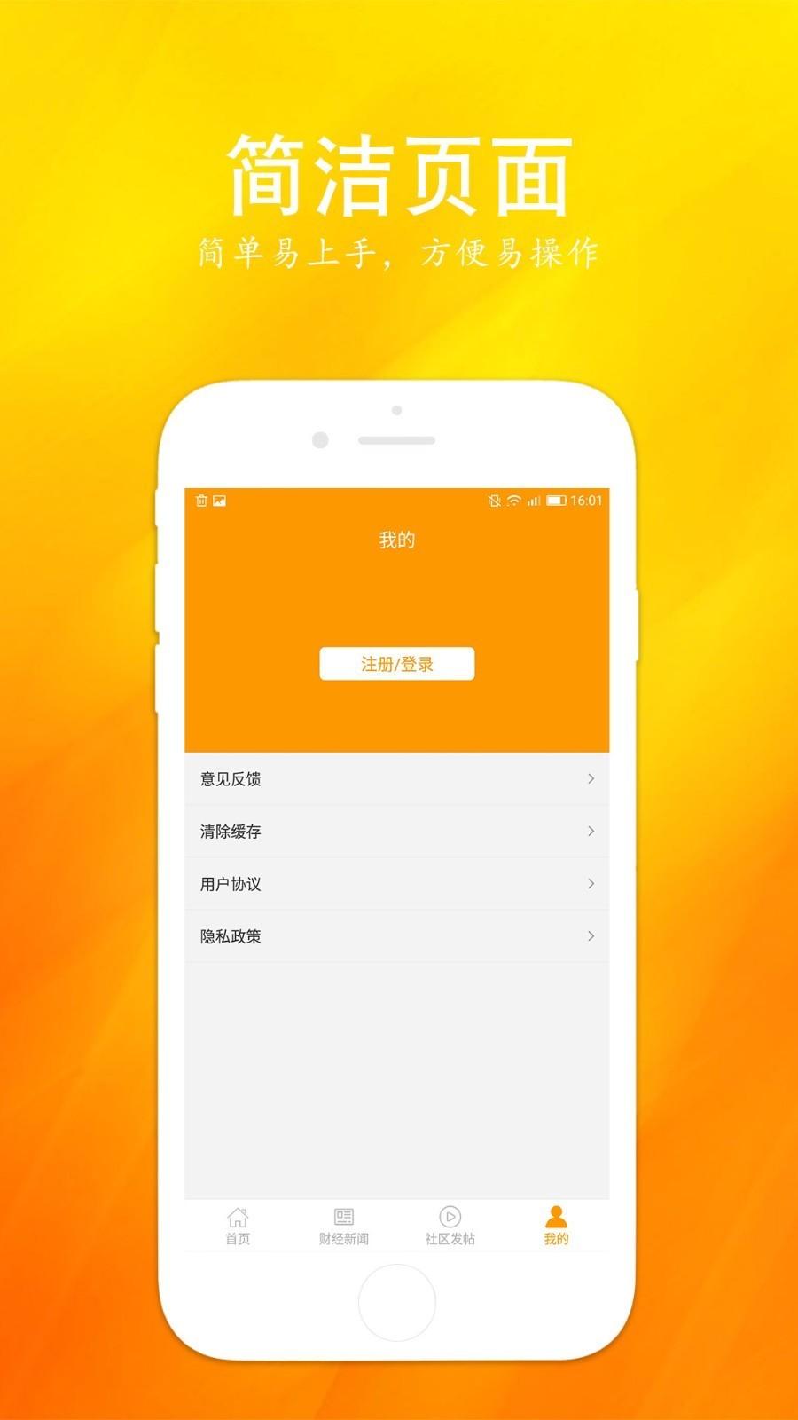 鑫圣通(2)