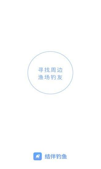 结伴钓鱼(4)